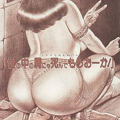 Anime nurse.