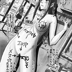 Anime cute.