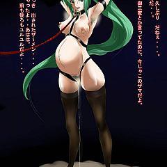 Anime babes.